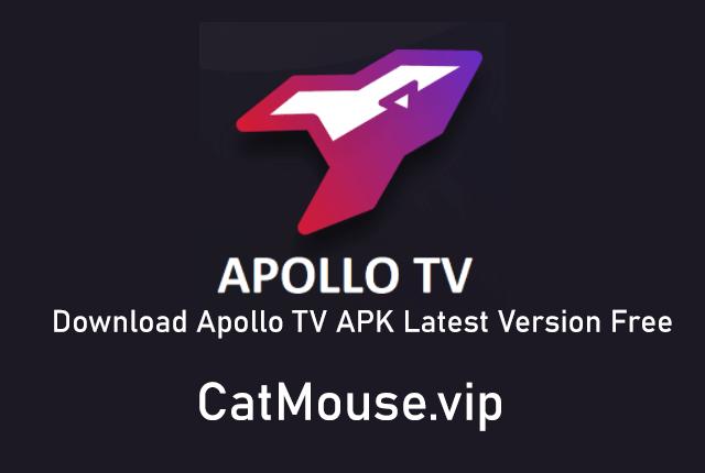 Download Apollo TV APK Latest Version Free